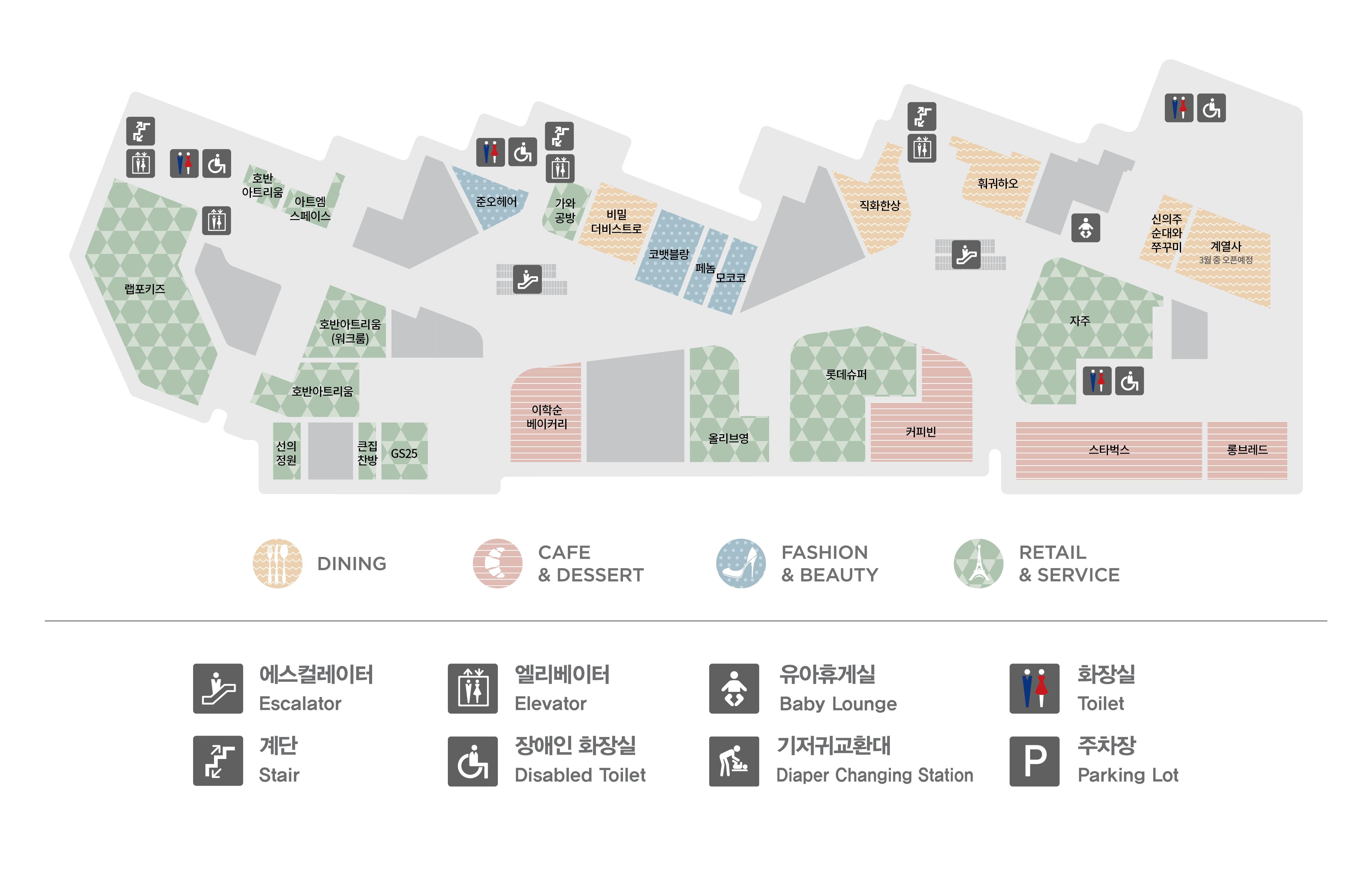 광명점 1층 매장 지도입니다. 1층에는 랩포키즈, 호반 아트리움(수장고), 아트엠 스페이스, 준오헤어, 가와공방, 코뱃블랑, 페놈, 테리베리 키즈앤맘, 신의주 순대와 쭈꾸미, 스타벅스, 커피빈, 롯데슈퍼, 올리브영, GS25, 선의 정원, 호반아트리움(아트샵), 이학순베이커리 총 18개 매장이 입점해있습니다. 또한 화장실 총 3개, 에스컬레이터, 엘레베이터, 비상계단, 유아휴게실이 있습니다.