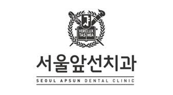 서울앞선치과