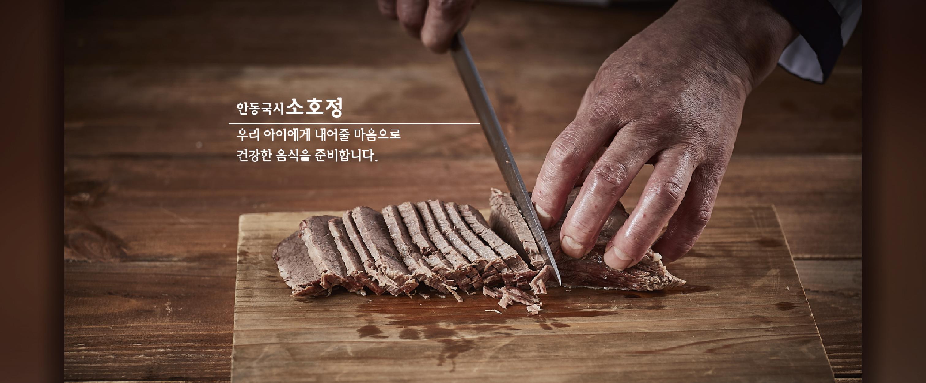 소호정_대표이미지2