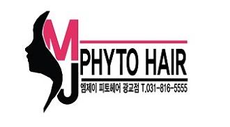 MJ PHYTO HAIR