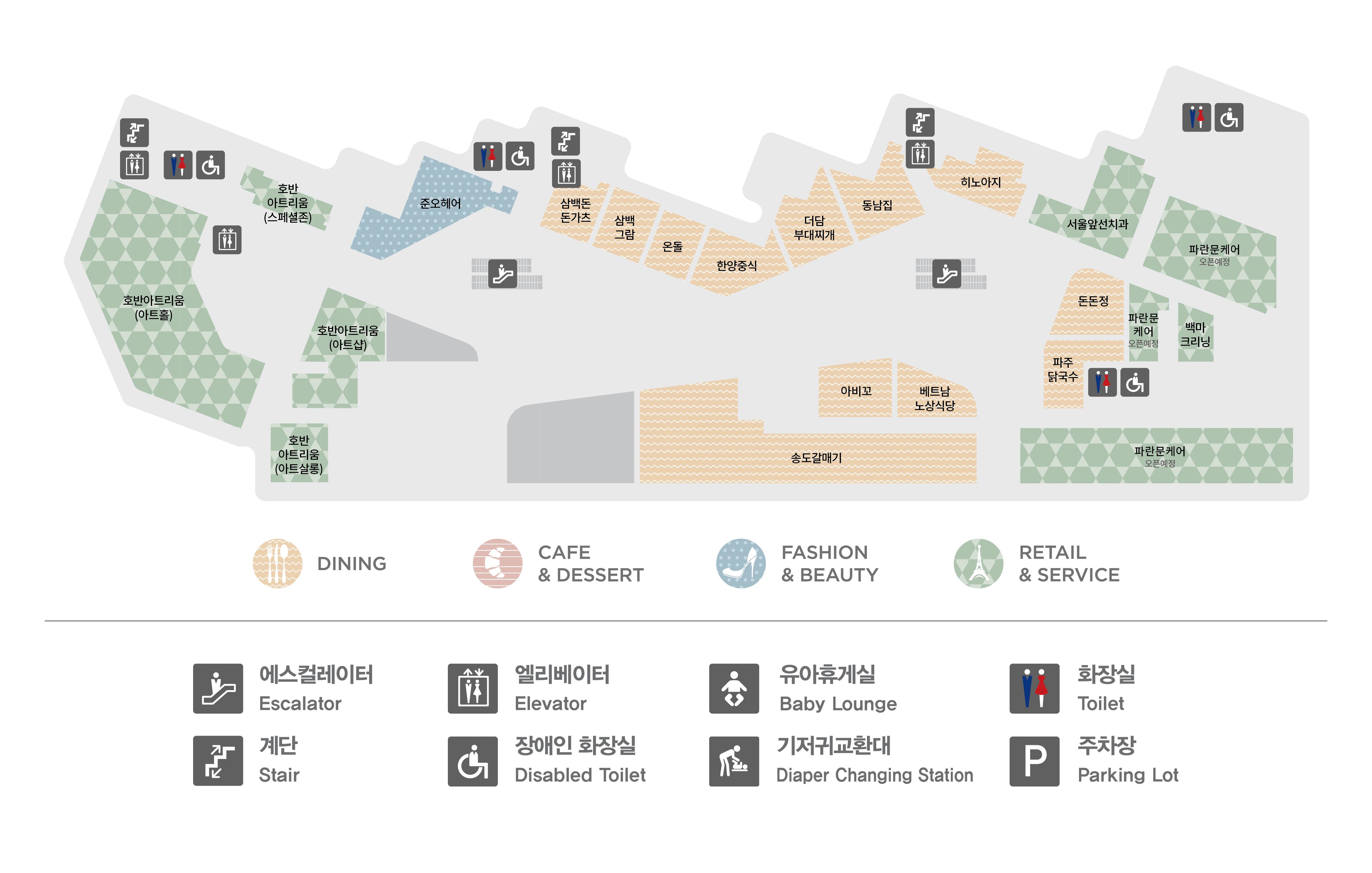 광명점 2층 매장 지도입니다. 2층에는 호반 아트리움(아트홀, 리테일&서비스), 호반 아트리움(스페셜존, 리테일&서비스), 호반 아트리움(아트샵, 리테일&서비스), 호반 아트리움(아트살롱, 리테일&서비스), 준오헤어(패션&뷰티), 삼백돈 돈가츠(다이닝), 삼백그람(다이닝), 온돌(다이닝), 한양중식(다이닝), 더담부대찌개(다이닝), 동남집(다이닝), 히노아지(다이닝), 서울앞선치과(리테일&다이닝), 백마 크리닝(리테일&서비스), 돈돈정(다이닝), 파란문 케어(오픈예정, 리테일&서비스),파주 닭국수(다이닝), 베트남 노상식당(다이닝), 아비꼬(다이닝), 송도갈매기(다이닝), 파란문케어(오픈예정, 리테일&서비스) 총 20개 매장이 입점해있습니다. 또한 화장실 총 4개, 에스컬레이터, 엘레베이터, 비상계단이 있습니다.